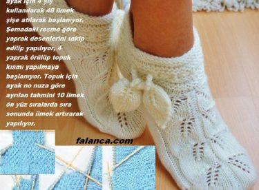 Yaprak Deseni Çorap Yapılışı
