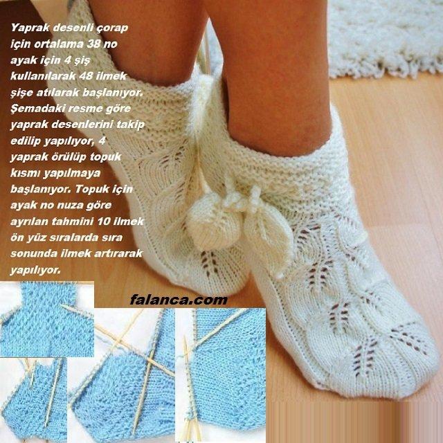 Yaprak Deseni Çorap Patik - 2
