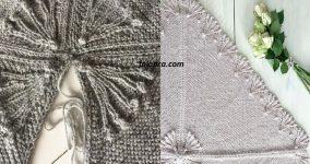 Dilimli Battaniye Nasıl Yapılır?