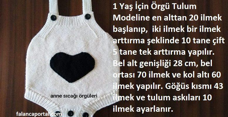 1 Yas Icin Orgu Tulum Modeli 1