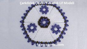 Çarkıfelek Çiçekli Yuvarlak Lif Modeli