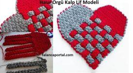 Hasır Örgü Kalp Lif Modeli 1