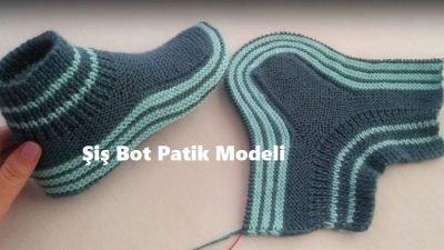 Şiş Bot Patik Modeli