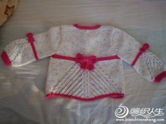 Resimli Anlatımlı Bebek Elbisesi - 3