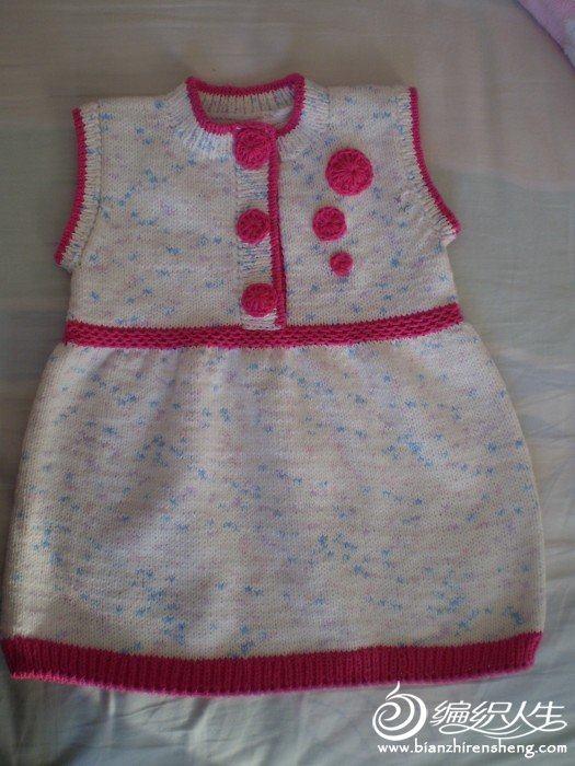 Anlatimli Bebek Orguleri Elbise 31