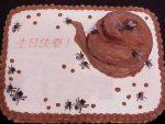 Degisik Pastalar 8