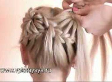 Değişik Saç Örgüleri