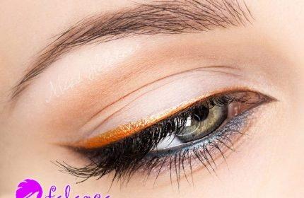 Eyelinerli Sade Makyaj Yapılışı