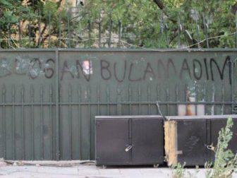 Gezi Parki Resimler 46
