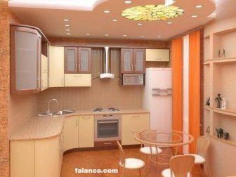 Mutfak Dekorasyon Modelleri 0