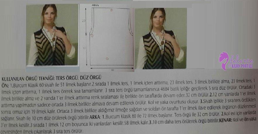 V Yelek